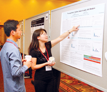 APS Poster Session