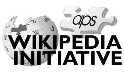 wiki-rotator