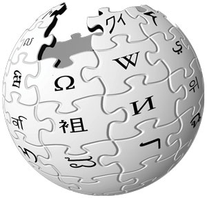 This is a photo of the Wikipedia globe logo.