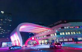The Austria Center Vienna at night