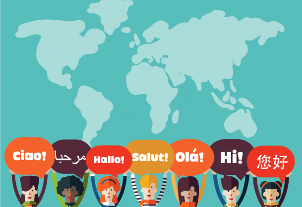 Psychological Scientists Discuss Language Learning